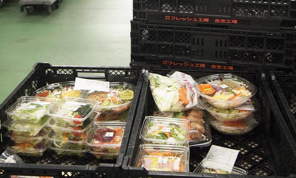 サラダになった野菜たち
