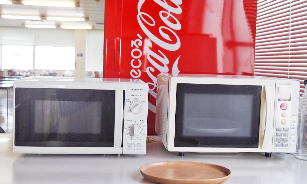 電子レンジや自販機