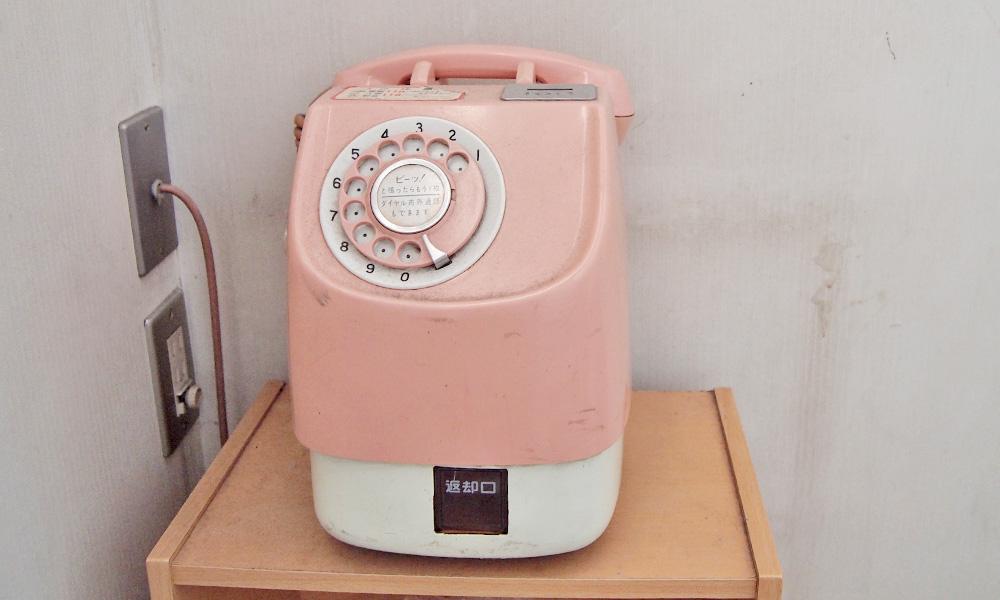 ダイヤル式公衆電話